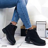 Женские зимние ботинки Timb черные