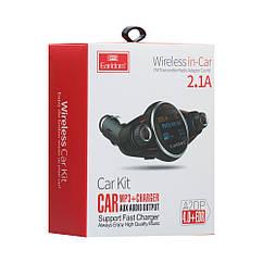 Модулятор Car Kit ET- M30 FM-трансмиттер