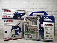 Набор электроинструментов Витязь МЗЭП :болгарка МШУ-125/1090,лобзик ПЛЭ-1150,гравер МГ-300