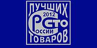 """Участие Диэнай в конкурсе """"100 лучших товаров России 2015""""."""