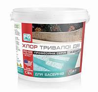 Хлор длительного действия для бассейна  Barchemicals США, 4,2 кг в капсулах по 300 гр