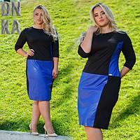 Платье Батал Трикотажное Кожаное Яркое Геометрическая Раскладка Тканей