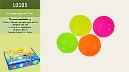 Попрыгунчик-лизун, 4 цвета, L0105 (12 шт в уп.)