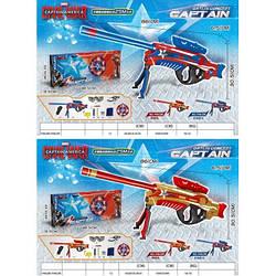 Автомат Captain America/Iron Man аккумуляторный, USB, YH628E