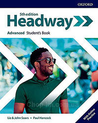 Учебник New Headway 5th Edition Advanced Student's Book with Online Practice