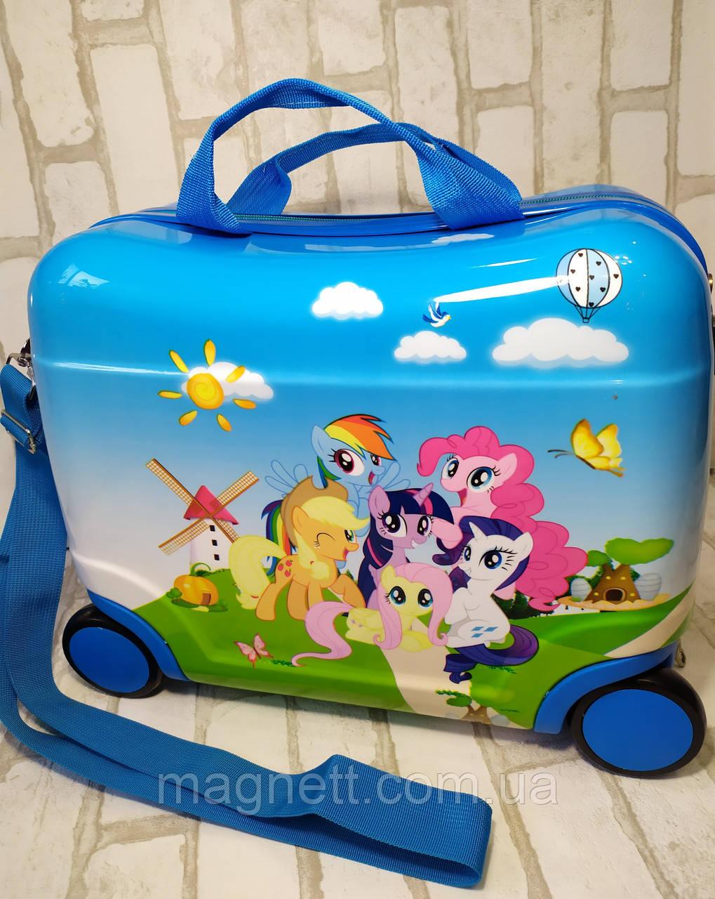 Детский чемодан-каталка «My little Pony»