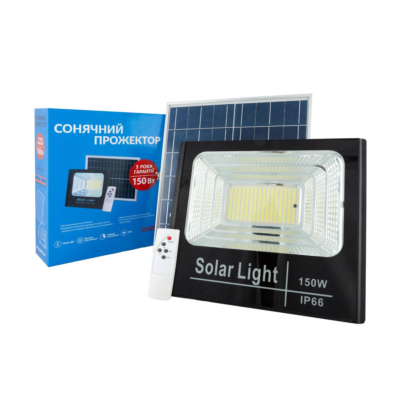 Сонячний світлодіодний прожектор Alltop 150 Вт (0837С150)