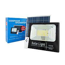 Солнечный светодиодный прожектор Alltop 150 Вт (0837С150)