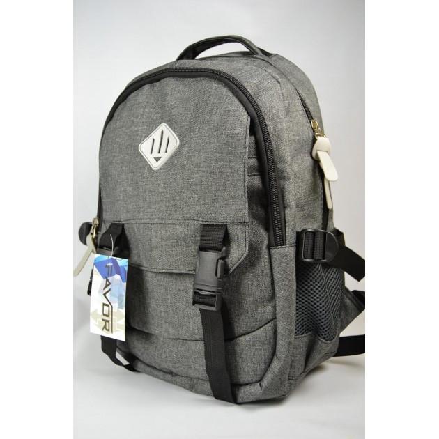 Міський рюкзак світло-сірий (городской молодежный рюкзак светло-серый)