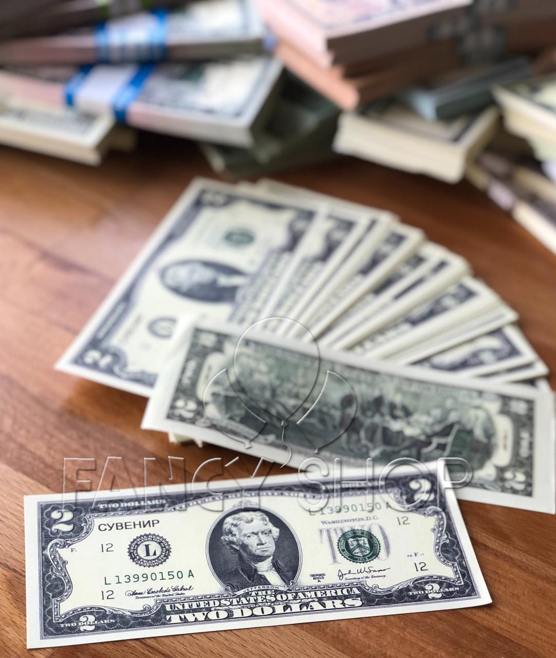 """Сувенірні гроші """"2 долара"""", Сувенирные деньги """"2 доллара"""""""