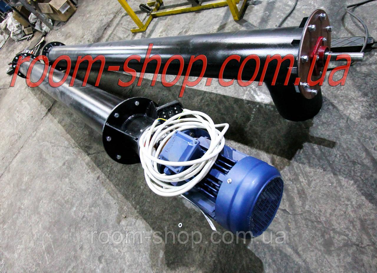 Шнековый питатель (транспортер, живильник) диаметром 219 мм., длиною 2 метра