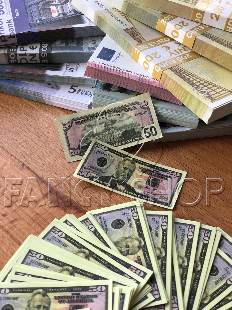"""Сувенірні гроші """"50 доларів"""", міні, Сувенирные деньги """"50 долларов"""""""
