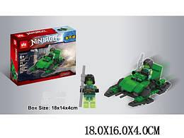 Конструктор Ninjago 71 дет., 82006