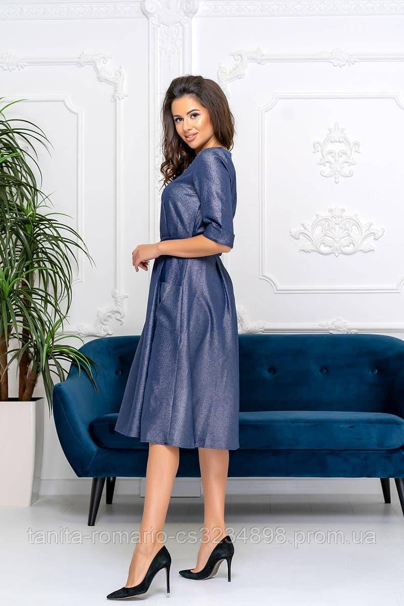 Повседневное  платье 9190 Синий