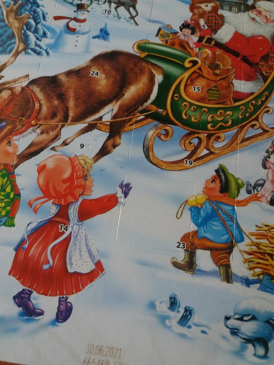 Календарь шоколадный Адвент  75г. Венгрия