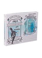 Шоколадный набор Shokopack лекарство для жизни 12 х 5 г Молочный, фото 1