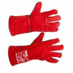 Замшеві рукавички краги з підкладкою