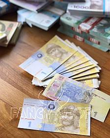 """Сувенірні гроші """"1 гривня"""", Сувенирные деньги """"1 гривна"""""""