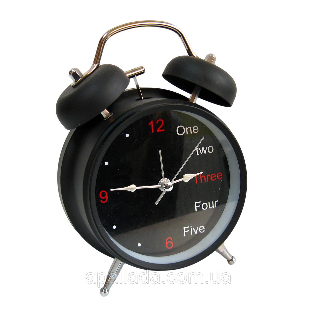 Годинник з будильником, 16 см