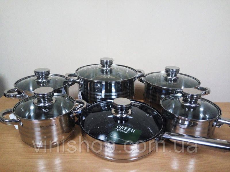 Набор посуды 12 предметов, кастрюли, ковш, сковородка