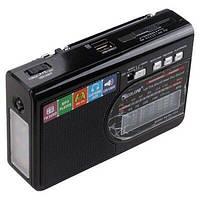 Мощный портативный многочастотный Радиоприемник RX-1314. Лучшая Цена!