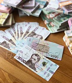 """Сувенірні гроші """"1000 гривень"""", Сувенирные деньги """"1000 гривен"""""""