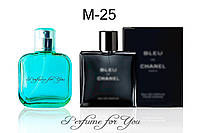 Мужские духи 50 мл / Аналог Bleu de Chanel / Блю дэ Шанель / Шанель, фото 1
