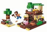 """Конструктор Bela 11136 """"Остров сокровищ"""" (аналог Lego Майнкрафт, Minecraft), 248 деталей, фото 2"""