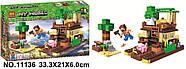 """Конструктор Bela 11136 """"Остров сокровищ"""" (аналог Lego Майнкрафт, Minecraft), 248 деталей, фото 3"""