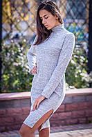Приталенное платье-гольф с длинным рукавом и воротником стойкой (S/M)