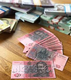 """Сувенірні гроші """"10 гривень"""", Сувенирные деньги """"10 гривен"""""""