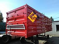 """Стальной кузов тип """"Зерновоз"""" 39 м³ 7,5 м высота  2,2 м, фото 1"""