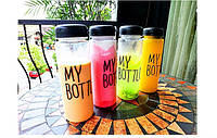 MY BOTTLE - бутылка для напитков в чехле (май ботл)