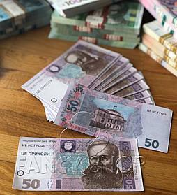 """Сувенірні гроші """"50 гривень"""", Сувенирные деньги """"50 гривен"""""""