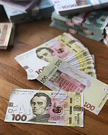 """Сувенірні гроші """"100 гривень"""", Сувенирные деньги """"100 гривен"""""""