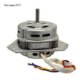 Мотор центрифуги для стиральной машины Saturn YYG-60 (XDT-60)