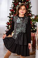 Нарядное детское платье с пайеткой р. 128-164  черное