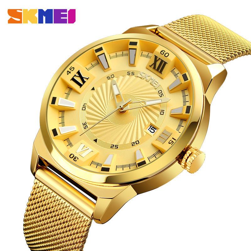 Часы мужские наручные Skmei 9166 Gold gold оригинал