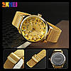 Часы мужские наручные Skmei 9166 Gold gold оригинал, фото 3