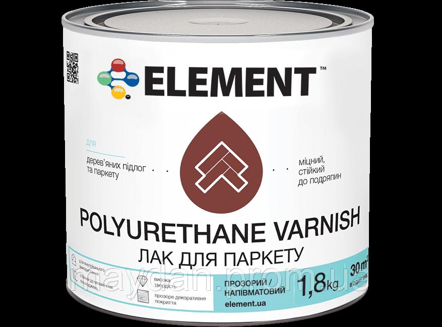 Лак для паркета ELEMENT POLYURETHANE VARNISH, полуматовый
