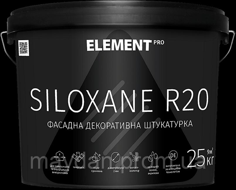 Фасадная декоративная штукатурка SILOXANE R20, белая
