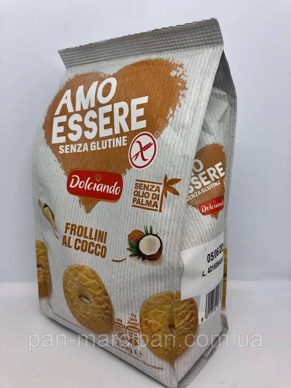 Печиво без глютенове Dolciando 250 г