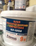 Паркетный полиуретановый клей 2-компонентный , КП-100А