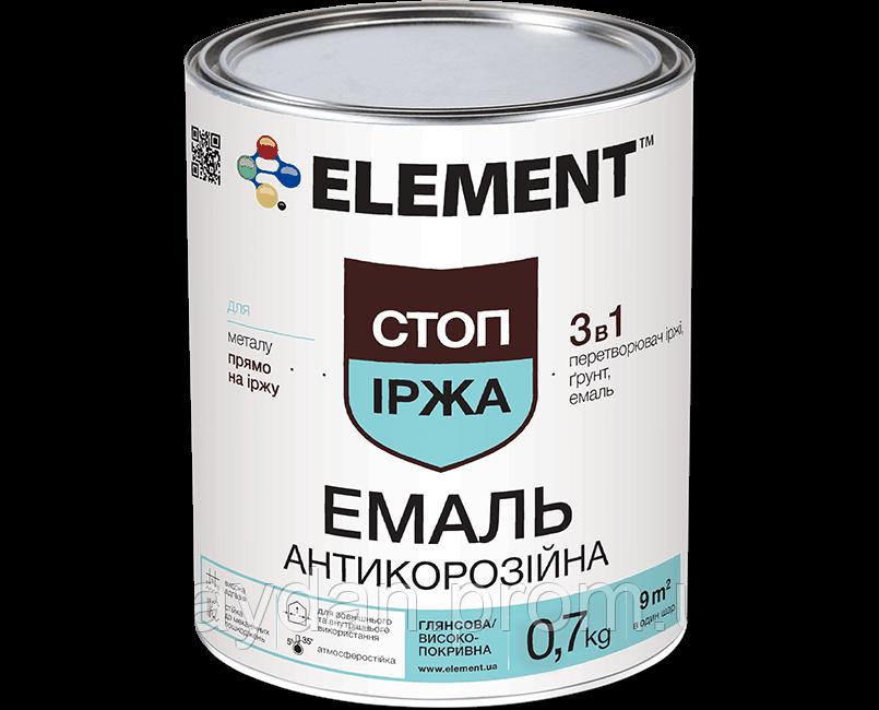 Эмаль антикоррозионная ELEMENT СТОП ІРЖА, серая