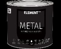 Антикоррозийная эмаль METAL, темно-коричневая
