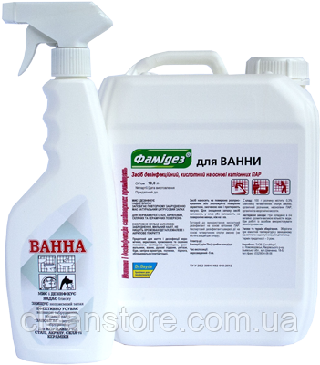 Фамидез® Ванная кислотный - 0,5 л