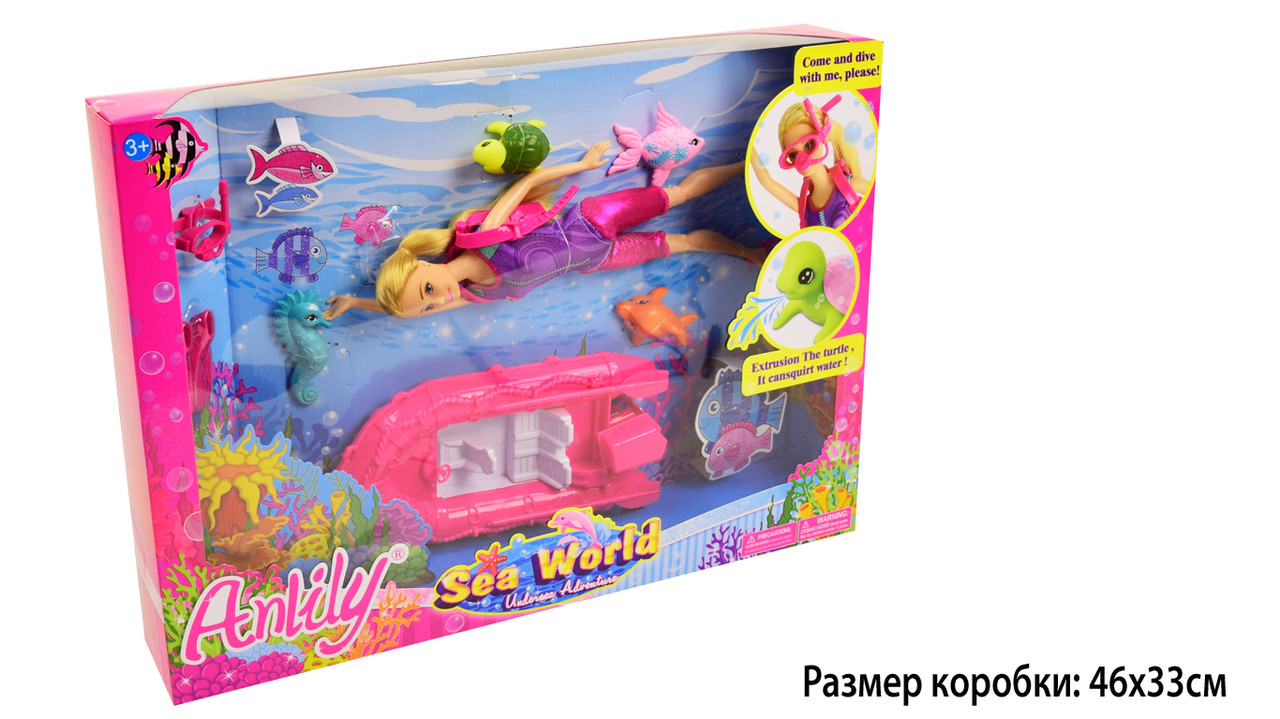 "Кукла типа ""Барби""Anlily"" шарнирная, с аксессуарами, 99041"