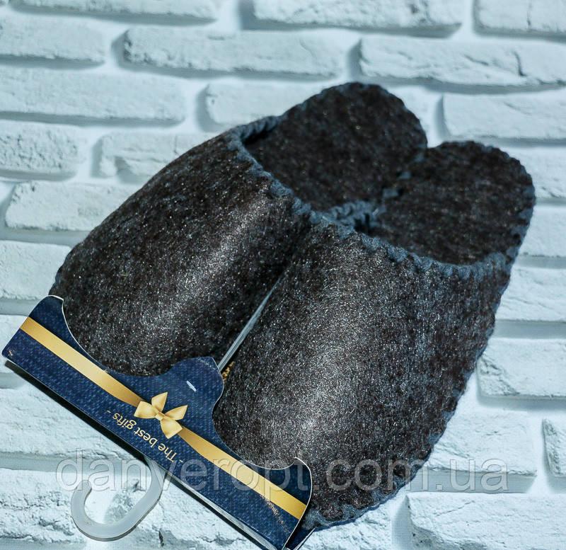 Тапочки домашние мужские молодежные размер M-XL купить оптом со склада 7км Одесса