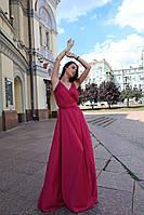 Длинное красивое вечернее платье с открытыми плечами (XS, S)