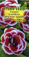 Глоксиния Брокада Красная с белым f1, 5шт